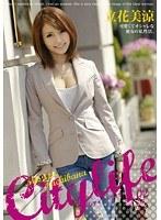 Citylife 02 ダウンロード