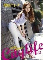 「Citylife 03」のパッケージ画像