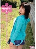 DAISY 8 アンナ