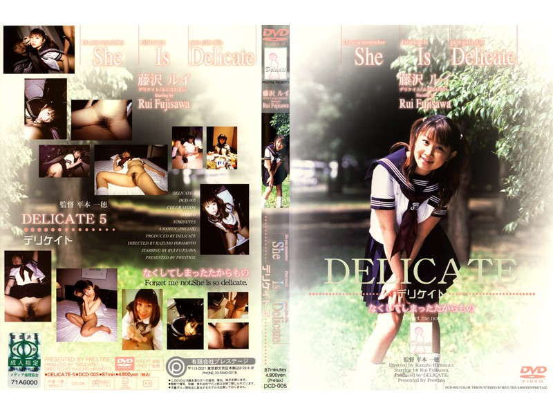 カラオケボックスにて、ロリの素人、藤沢ルイ出演のフェラ無料美少女動画像。デリケイト5 藤沢ルイ
