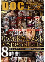 リアルドキュメント ★Special vol.1★ ダウンロード
