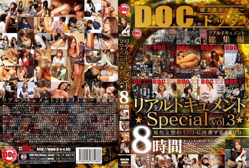 ���A���h�L�������g ��Special vol.3��