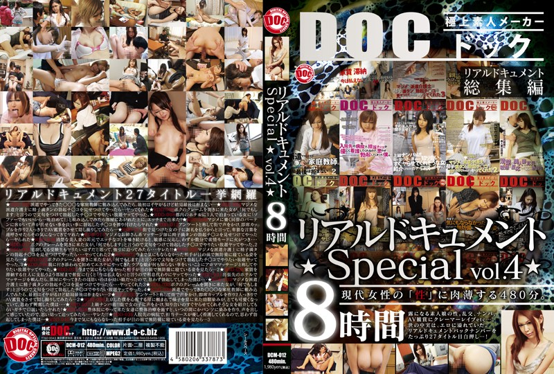 ���A���h�L�������g ��Special vol.4��