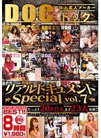 (118dcx00031)[DCX-031] リアルドキュメント ★Special vol.7★ ダウンロード