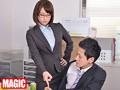 あの娘はまさかのムッツリ痴女!?職場の真面目なメガネOLは実はド淫乱だった!!いやらしい言葉で攻めまくり、どぴゅっと絞り出した精子をごっくん!! 6