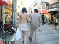 [DES-001] 実はワタシ、オジサンが大好きです。 Vol.01 秋月めい