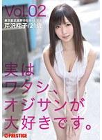 平井理央 女子アナ 加藤綾子