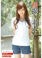 DEU-003 - Hatsudori Amateur Vol. 003