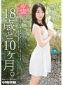 姫川ゆうな(三井ゆり)の無料サンプル動画/画像3