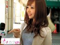 [DKCH-001] アナタはナニしにトーキョーへ!?