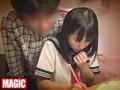 変態家庭教師の教え子わいせつ盗撮映像 9