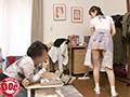 [DOCP-042] 家事代行サービスで派遣されてきた巨乳女の弱みに付け込み謝罪大量潮吹き&強制SEX!!