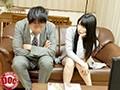 [DOCP-045] 妻・寝取らせ・覚醒 永井みひな