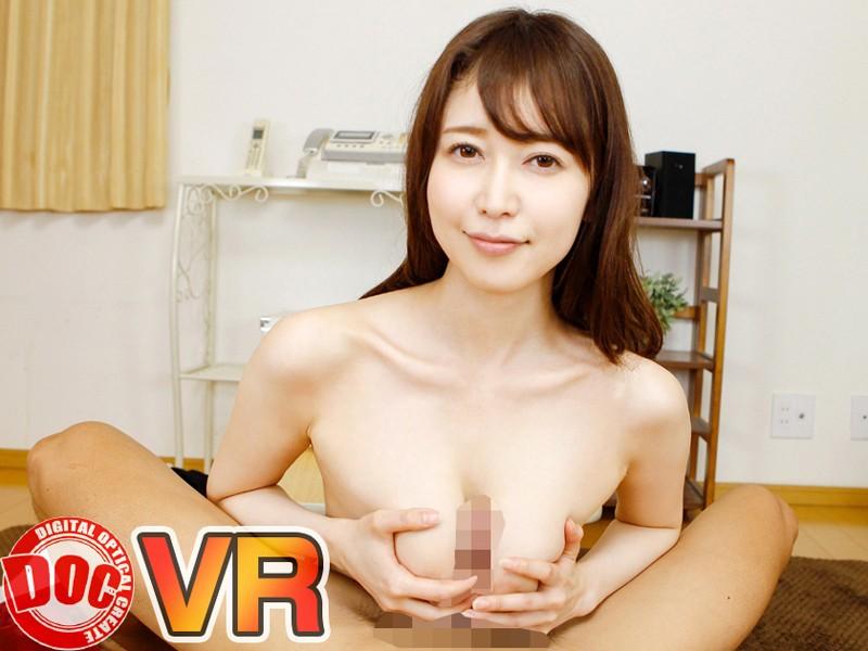 【エロVR】巨乳美少女「菊川みつ葉」が家庭教師になって筆下ろしセックス