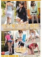 目が奪われる瞬間 vol.02 ダウンロード