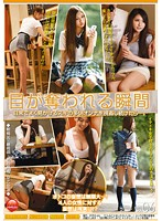 ERS-006 - Moment The Eye Is Deprived Vol. 6