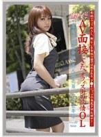 働くオンナ VOL.02 ダウンロード