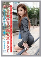 「働くオンナ VOL.04」のパッケージ画像