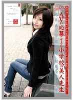働くオンナ VOL.09 ダウンロード