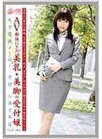 働くオンナ VOL.21 ダウンロード