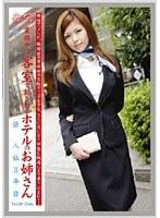 働くオンナ VOL.26 ダウンロード