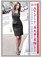 働くオンナ VOL.28 ダウンロード