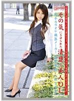 働くオンナ VOL.29