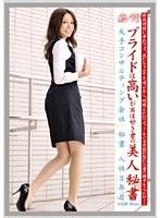 働くオンナ VOL.30 ダウンロード