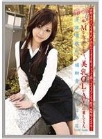 働くオンナ VOL.32 ダウンロード