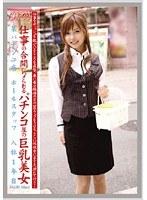 働くオンナ VOL.33 ダウンロード