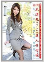 働くオンナ VOL.34 ダウンロード