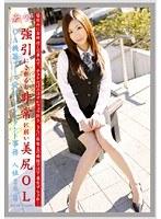 働くオンナ VOL.36 ダウンロード