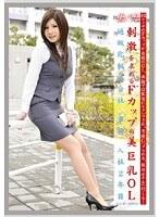 働くオンナ VOL.40 ダウンロード
