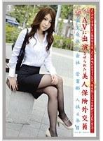 働くオンナ VOL.42 ダウンロード