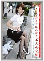 働くオンナ VOL.44 ダウンロード