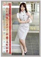 働くオンナ VOL.45 ダウンロード