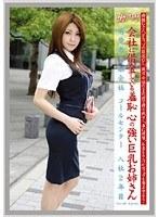 働くオンナ VOL.50 ダウンロード