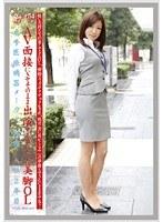 働くオンナ VOL.54 ダウンロード