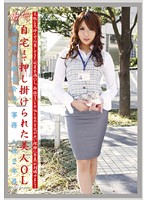 働くオンナ VOL.57