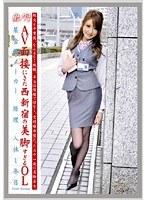働くオンナ VOL.64