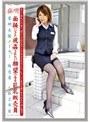 働くオンナ VOL.65
