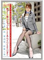 「働くオンナ VOL.69」のパッケージ画像