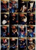 (118eye004)[EYE-004] TOILET.CLUB ダウンロード