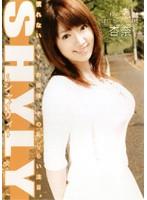 (118ezd025)[EZD-025] SHYLY 〜シャイリィ〜 杏奈 ダウンロード