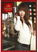 (118ezd063)[EZD-063] tsubaki 大人の魅力 ダウンロード