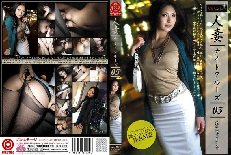 ホテルにて、淫乱の人妻の騎乗位無料熟女動画像。人妻ナイトクルーズ 05