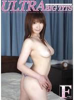 ULTRA BIG TITS Fcup 夏川真希
