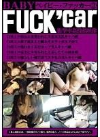 ベイビー・ファッカー 2 ダウンロード