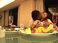 人妻ナイトクルーズ 16 - アダルト