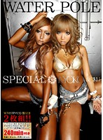 WATER POLE SPECIAL KYOKO&RIKU+WP 3P BEST